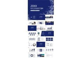 蓝色大气科技感年中工作汇报工作总结ppt模板