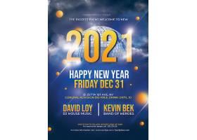 2021闪光灯光球新年快乐派对海报设计