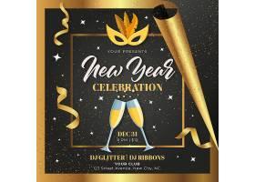 跨年新年派对假面香槟晚会海报设计