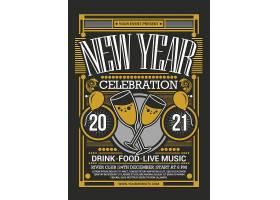 香槟气球新年快乐主题个性卡牌风格插画边框海报设计