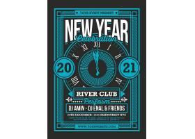时钟跨年倒计时新年快乐主题个性卡牌风格插画边框海报设计
