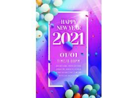 2021新春展板设计图片