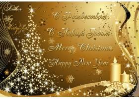 闪耀光影灯饰圣诞树香槟色圣诞装饰海报背景
