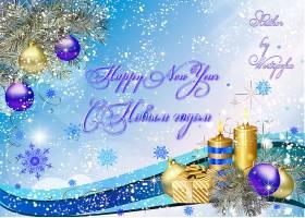 蓝色雪花圣诞节礼物蜡烛装饰球海报背景