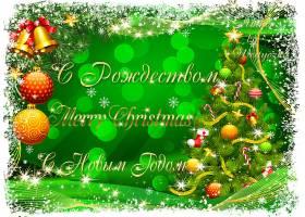 绿色圣诞主题圣诞树枝装饰球灯饰边框设计