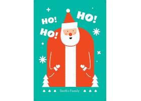 卡通圣诞老人海报设计