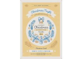 精致的圣诞节海报设计