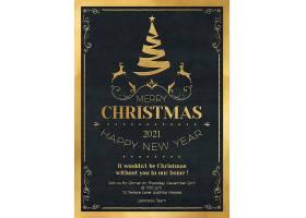 大气黑金圣诞节新年快乐欧式装饰海报设计