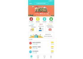 综合类app优游棋牌平台下载界面