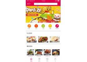 美食app优游棋牌平台下载界面