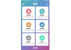 阅读类app优游棋牌平台下载界面