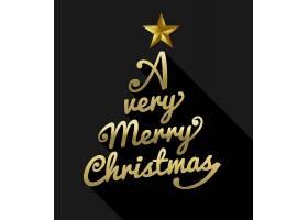 黑金大气圣诞节banner横幅背景
