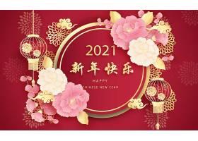 2021春节牛年剪纸元素