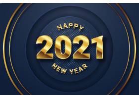 2021新年艺术字海报