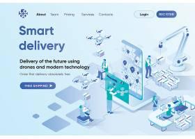 三维立体等距互联网科技商务网页插画设计