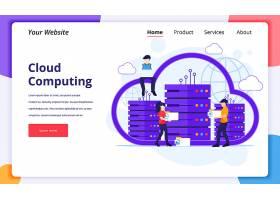 计算机云存储云数据商务人物矢量网页插画设计