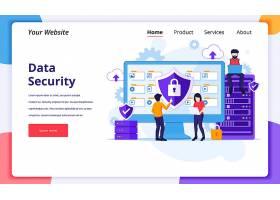 计算机数据信息安全盾牌密码锁商务人物矢量网页插画设计