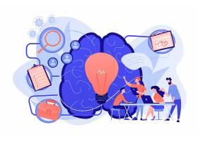 商业团队分析规划平面设计插图