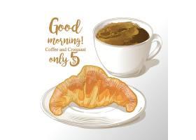 牛角包咖啡主题矢量插画设计