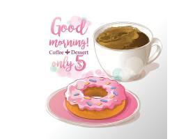 甜甜圈咖啡主题矢量插画设计