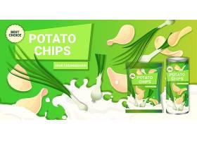洋葱味薯片主题矢量插画设计