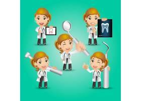 女牙医形象主题牙医口腔爱牙护牙人物矢量插画设计