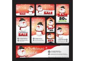 商场圣诞节促销海报