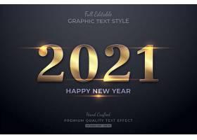 2021新年快乐金属金色质感立体主题可编辑英文字体样式设计