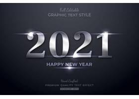 金属银色光影2021新年快乐立体主题可编辑英文字体样式设计