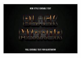 黑金立体主题可编辑英文字体样式设计