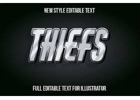 黑色背景主题可编辑英文字体样式设计