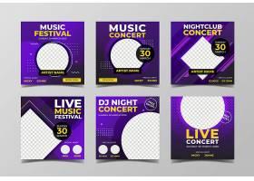 音乐夜总会现场音乐会主图banner设计模板