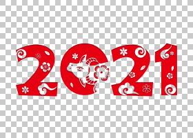 2021红色剪纸中国风艺术字海报