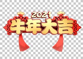 牛年大吉立体字新年祝福语设计图片