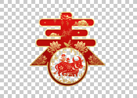 红色新年春节牛年春字创意装饰元素