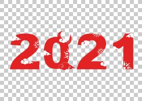 红色新春剪纸风祥云2021艺术字