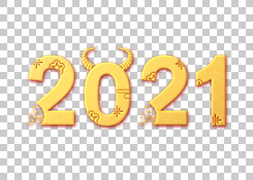 金色新年2021年元旦浮雕字立体字设计