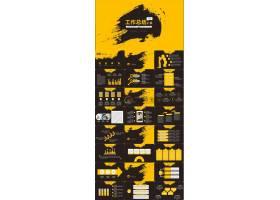 灰黄色高端商务通用ppt模板