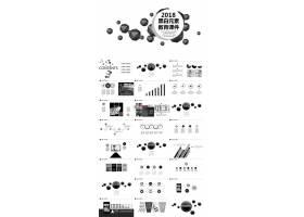 黑白元素教育课件高端商务通用ppt模板