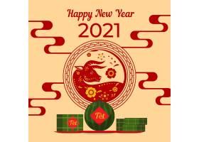 2021年越南新年快乐海报设计