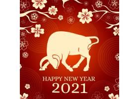 公牛和鲜花2021年越南新年快乐