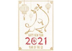 2021年中国新年快乐