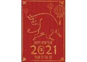 2021年中国新年快乐牛年手绘涂鸦毛笔书法