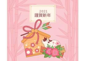 2021年中国新年卡通背景