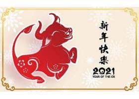 2021年中国新年贺卡牛年恭喜发财