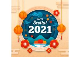2021高档韩国新年海报