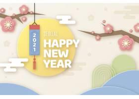 2021韩国新年快乐海报设计素材图片