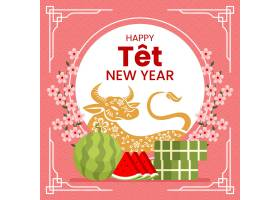越南2021年新年和西瓜铁饼