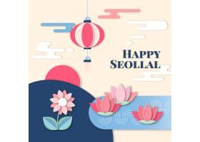 韩国新年纸质睡莲花卉矢量素材