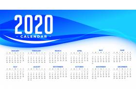 具有抽象蓝波的2020年新年快乐日历模板